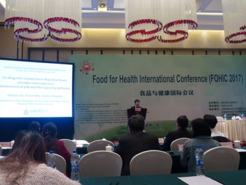 Food for Health International Conference 2017